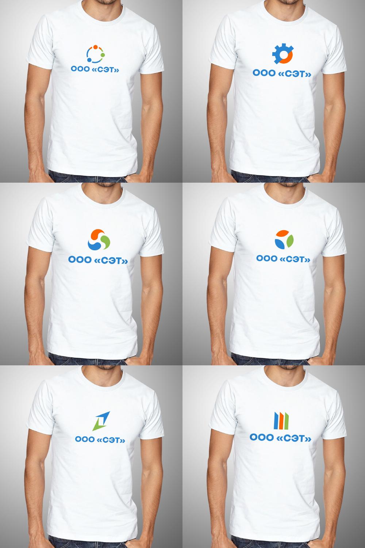 Срочно! Дизайн логотипа ООО «СЭТ» фото f_1525d4bdb195205e.png