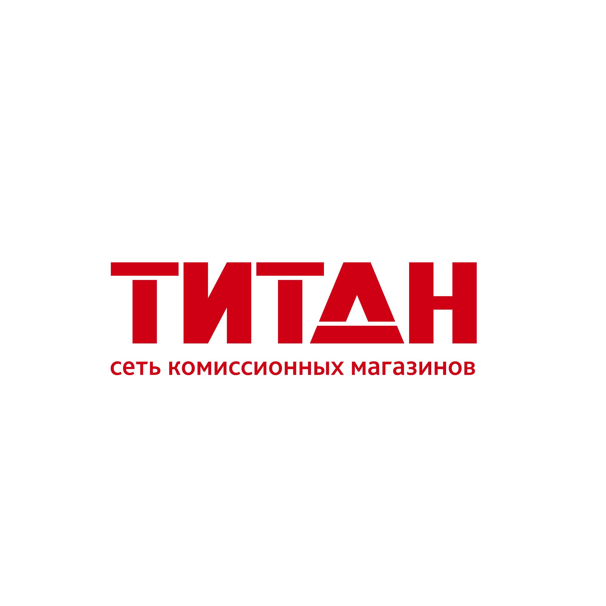 Разработка логотипа (срочно) фото f_2145d4997a73b83e.png