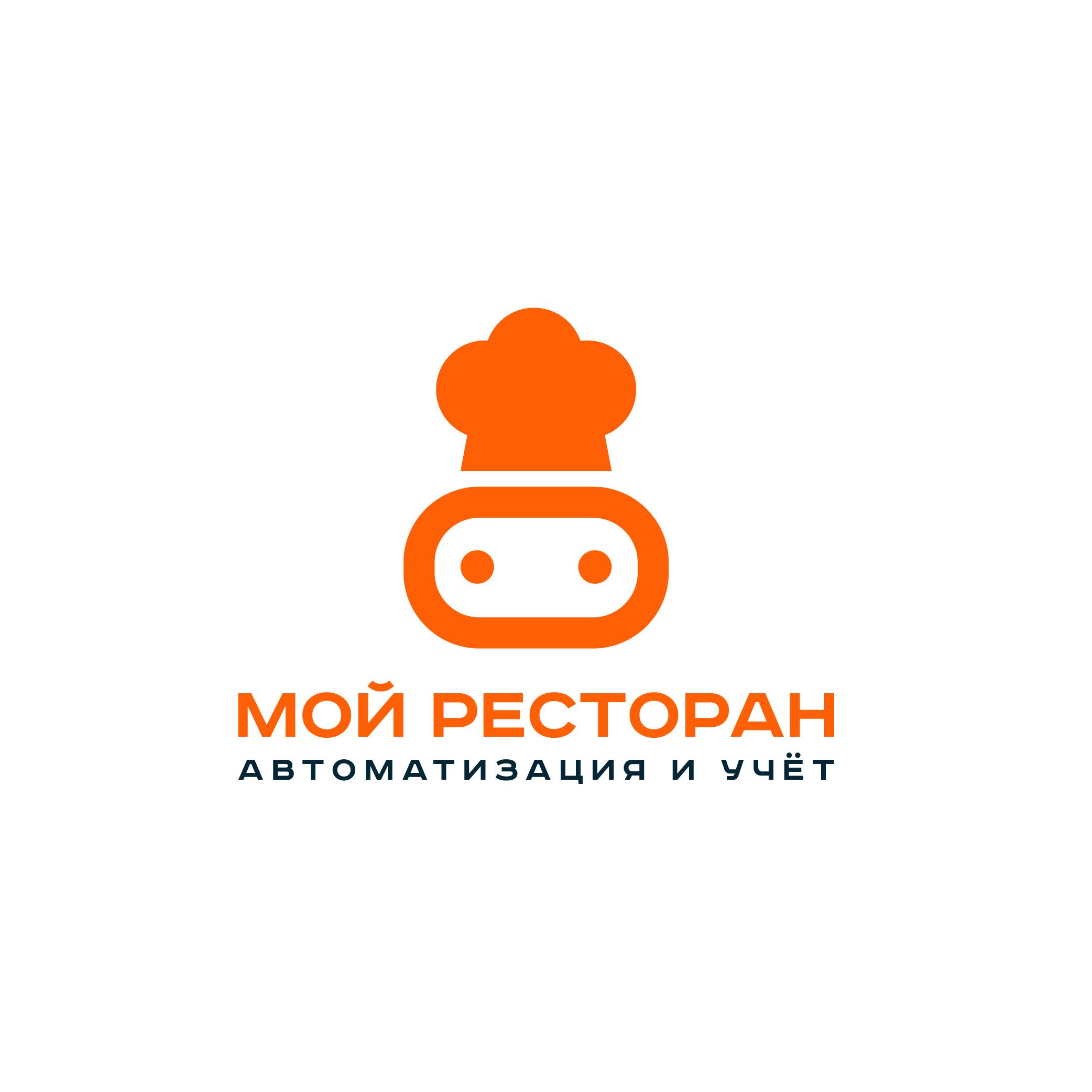 Разработать логотип и фавикон для IT- компании фото f_2225d545ca3e017e.png