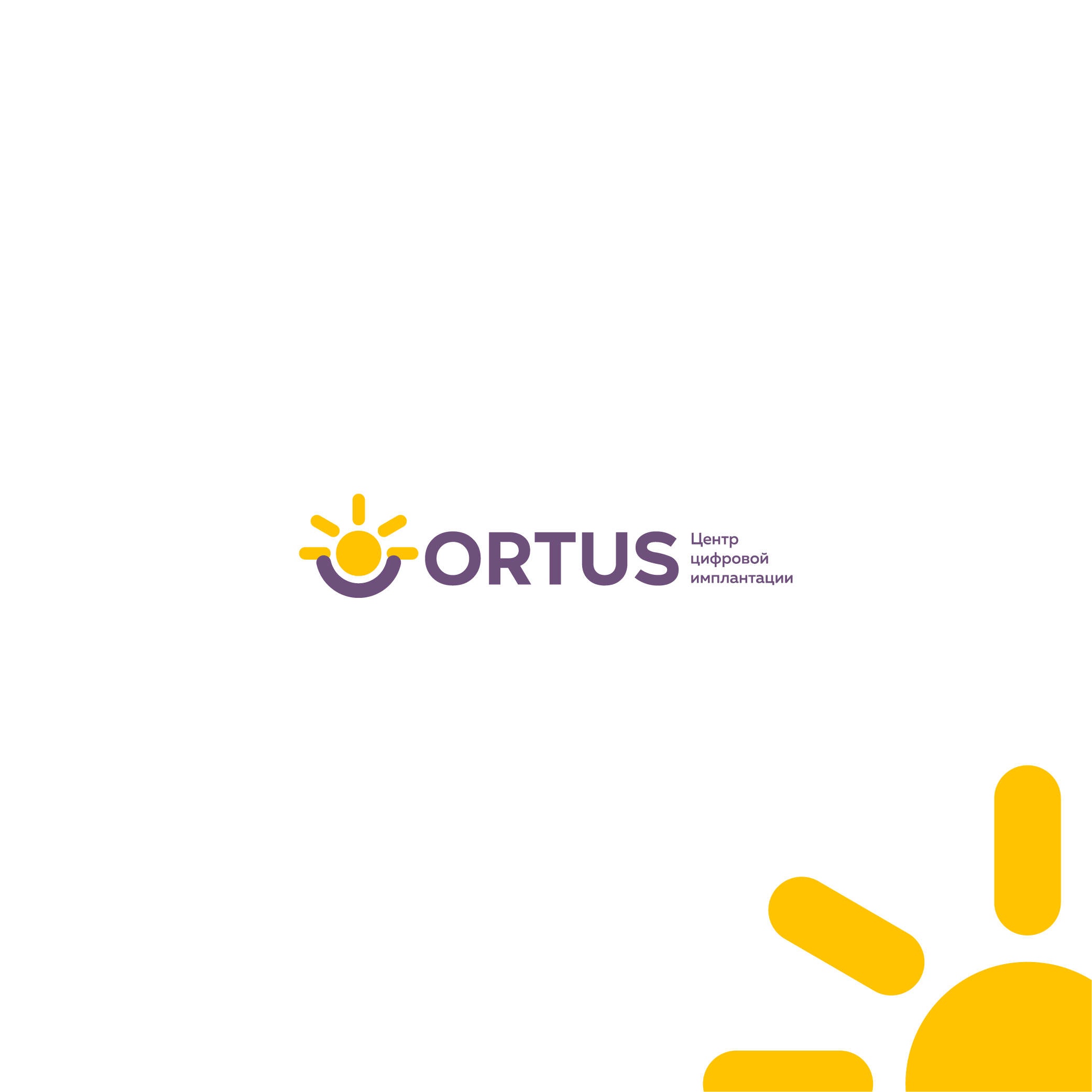 Ребрендинг логотипа для Стоматологии фото f_2836001002926e3a.png