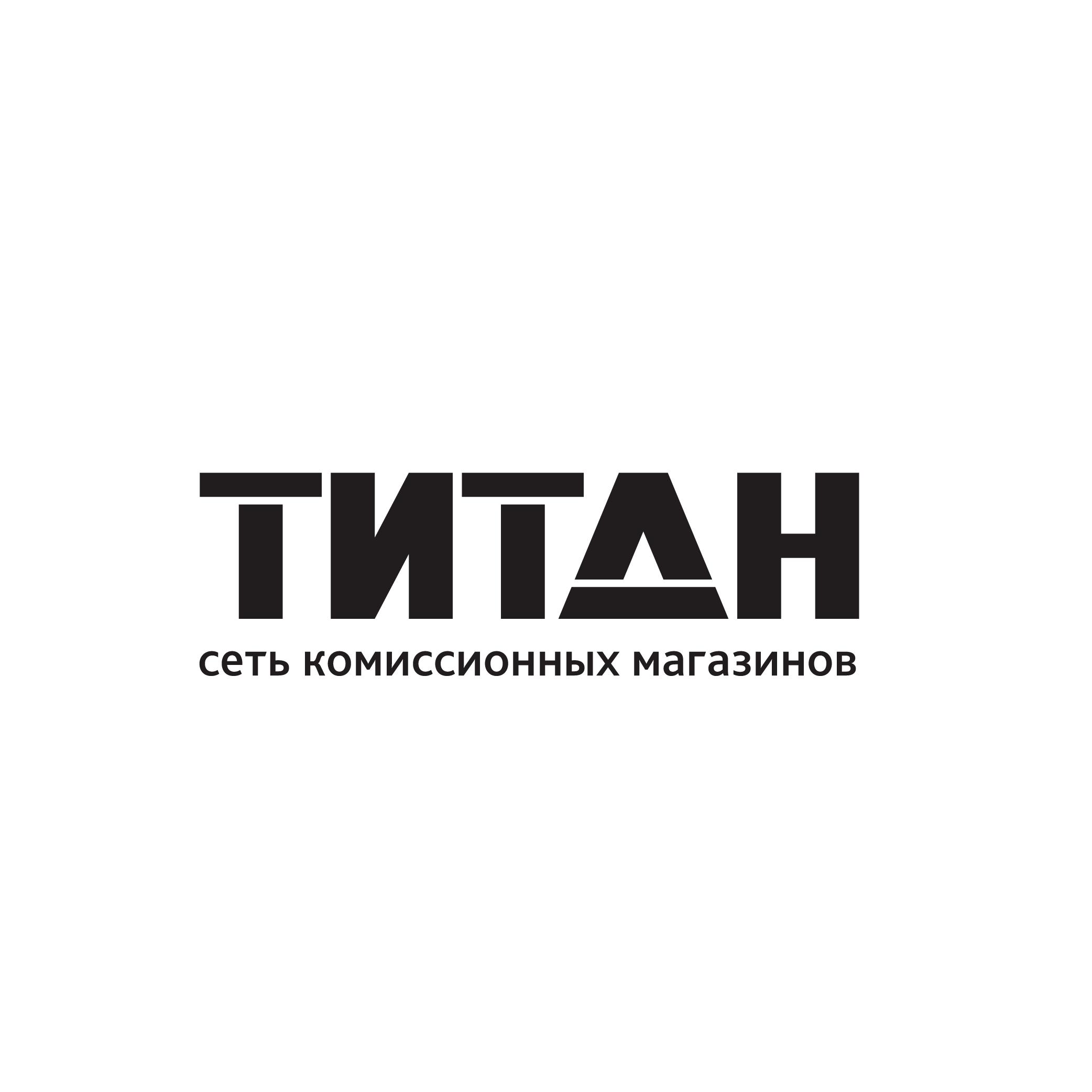 Разработка логотипа (срочно) фото f_3115d499663e9e5f.png