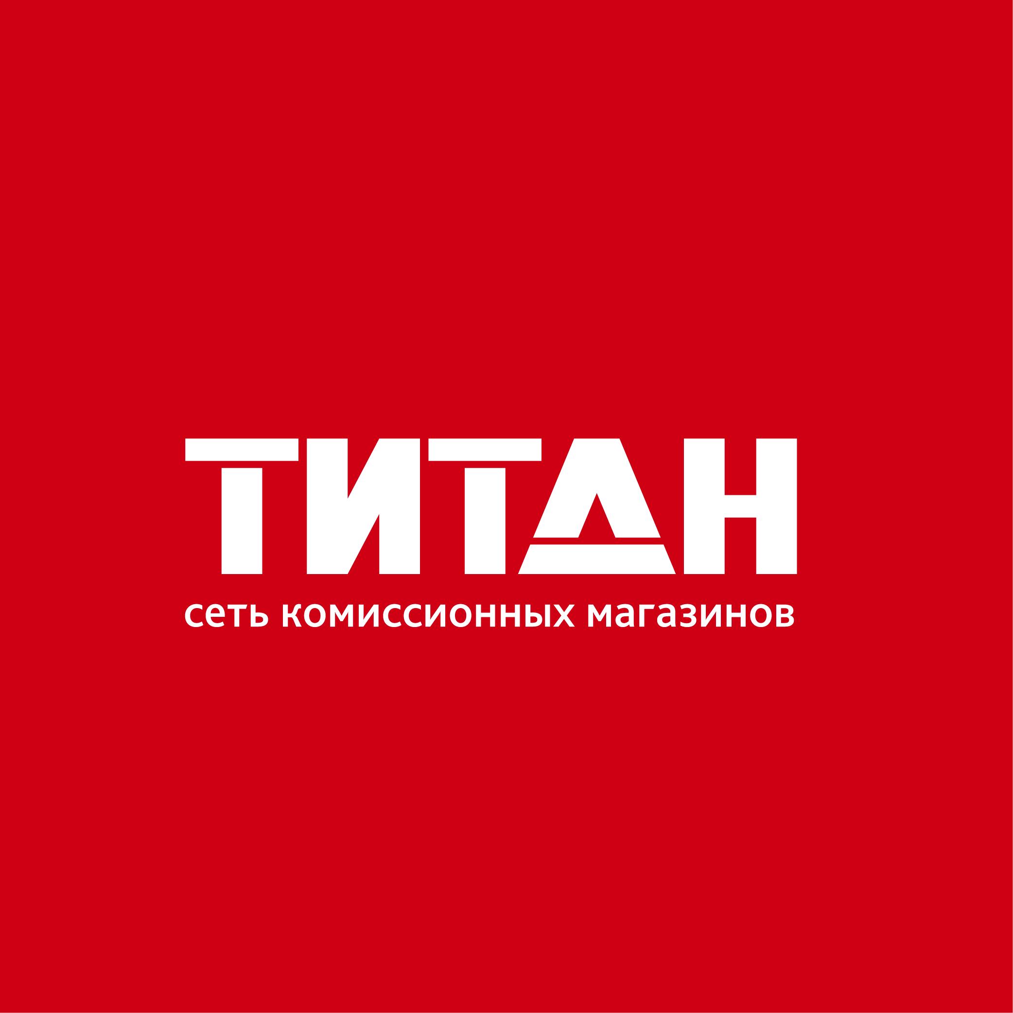 Разработка логотипа (срочно) фото f_4365d49965c2c864.png