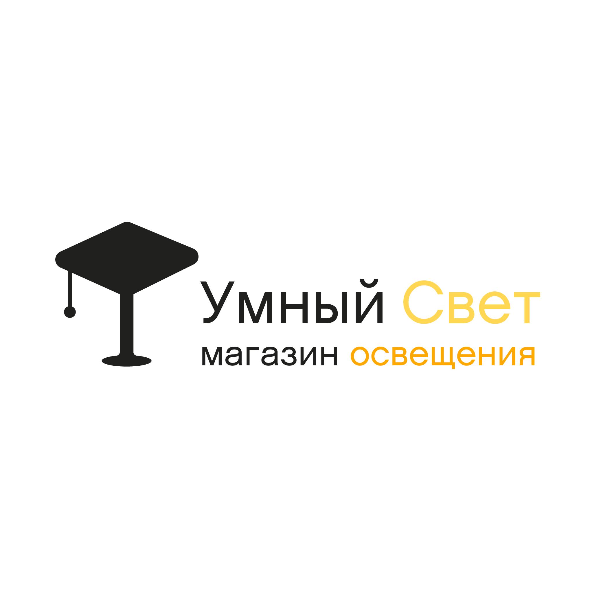 Логотип для салон-магазина освещения фото f_4655cfe65c0077f5.png