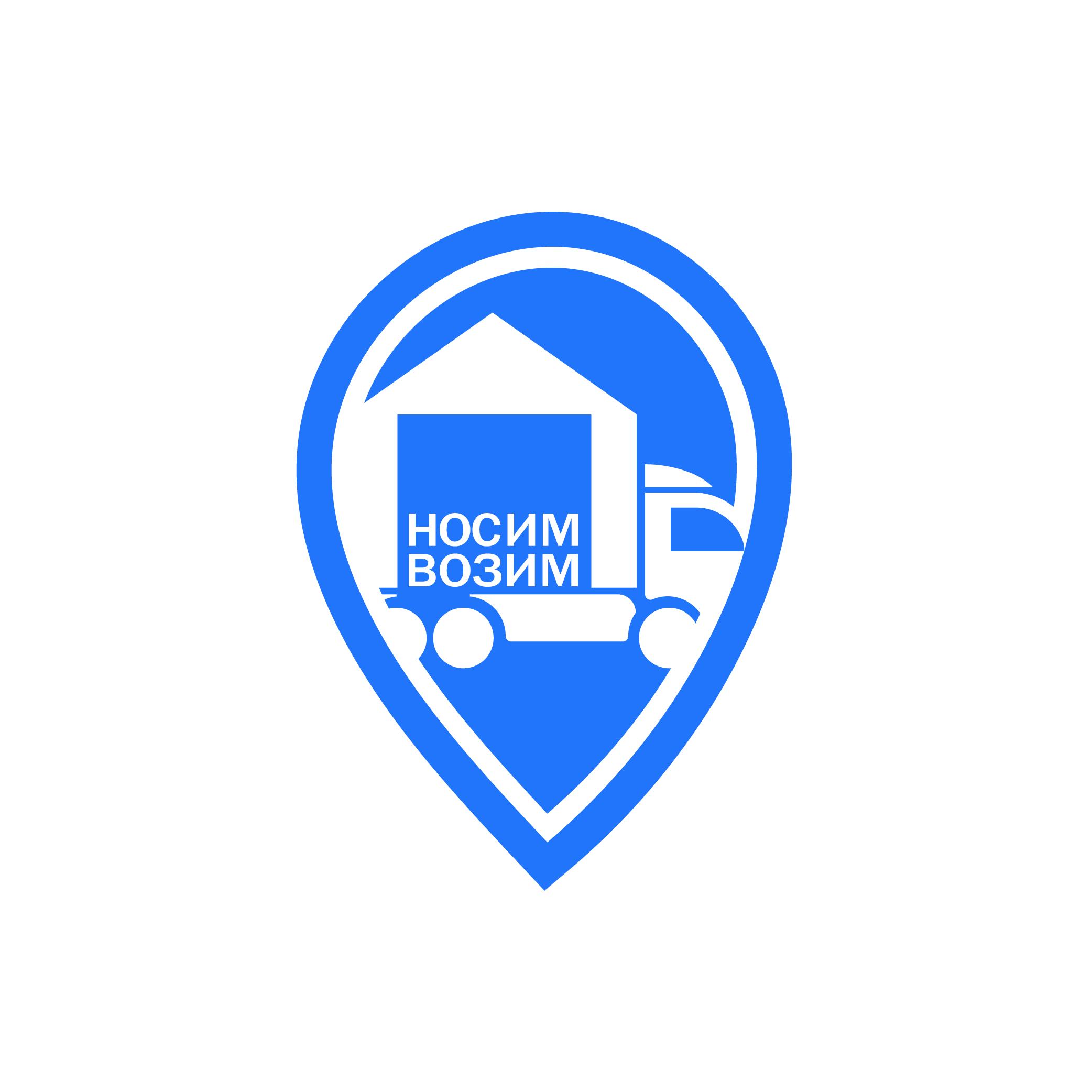 Логотип компании по перевозкам НосимВозим фото f_5085cf7a9bbde772.png