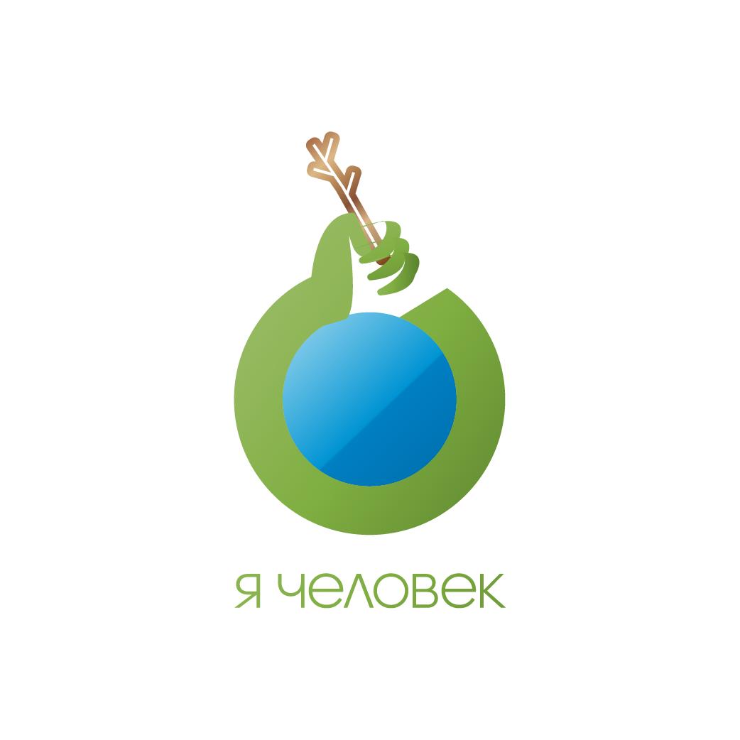 Конкурс на создание логотипа фото f_7085d244d35377fb.png