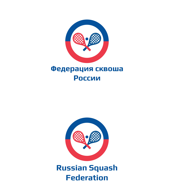 Разработать логотип для Федерации сквоша России фото f_8845f32ee608604e.png
