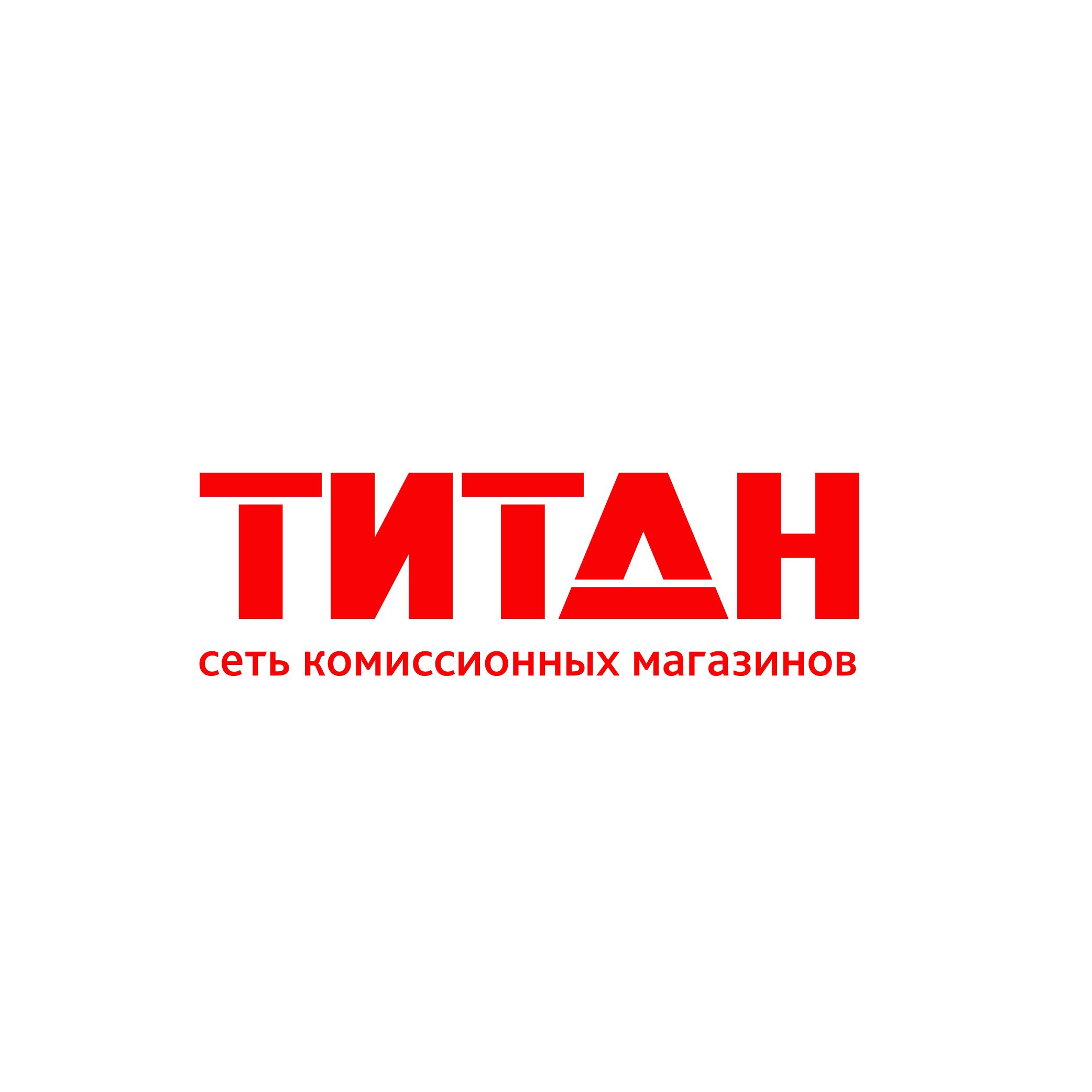 Разработка логотипа (срочно) фото f_9775d4996557040f.png