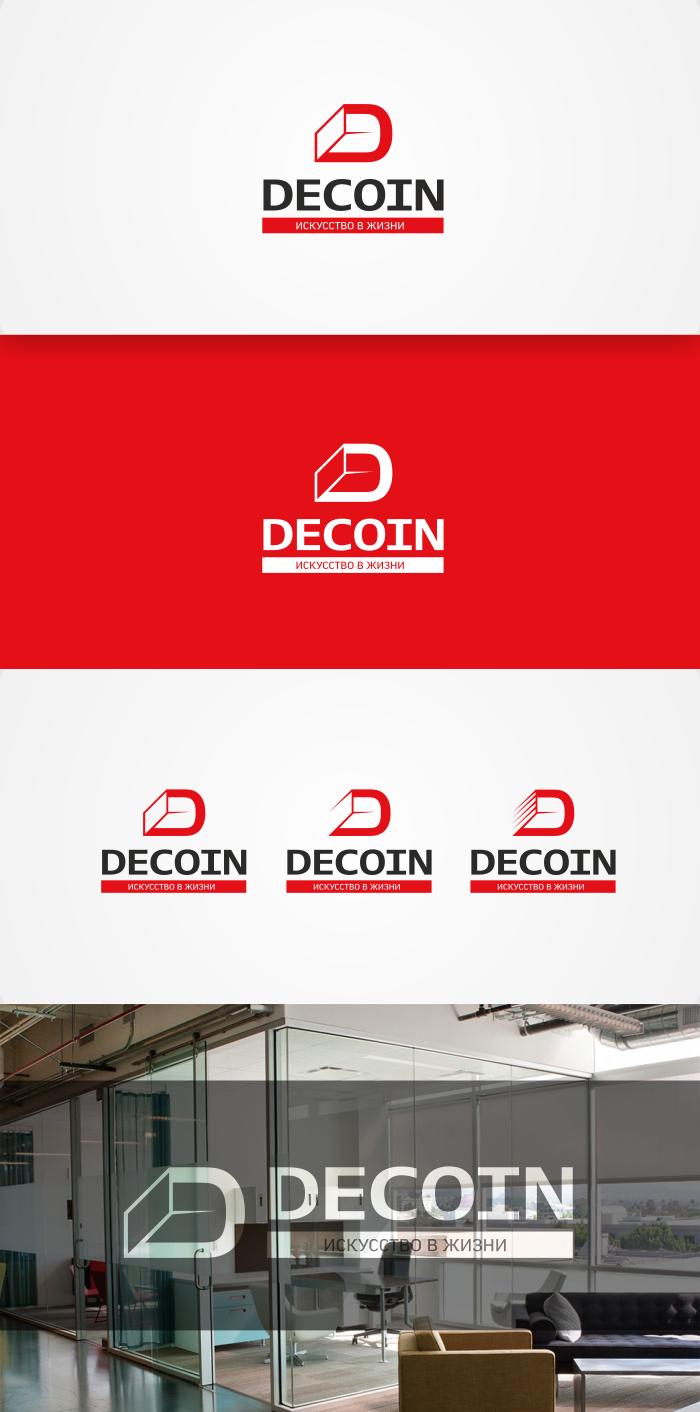Разработка логотипа для интерьерной компании фото f_43253de0866d21a7.jpg