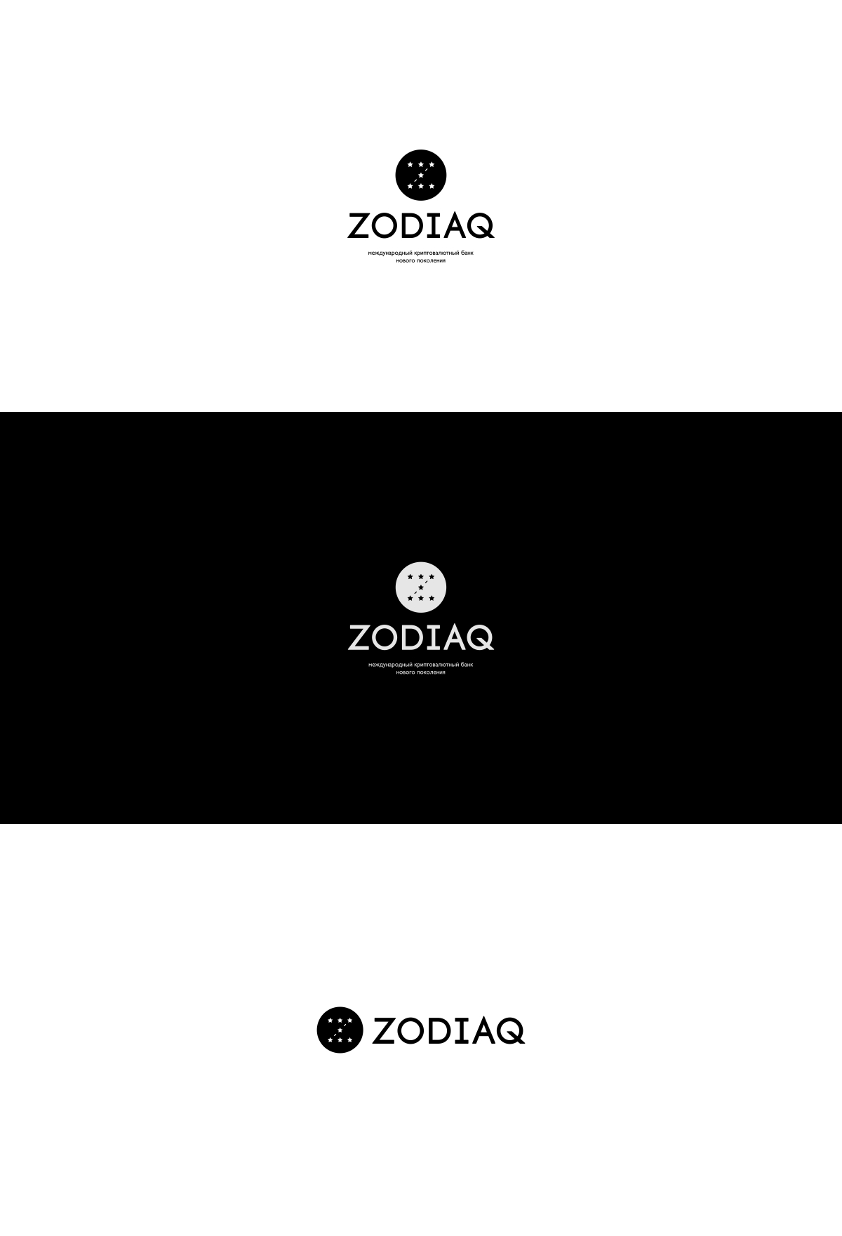 Разработка логотипа и основных элементов стиля фото f_703598dbc6e47b71.jpg