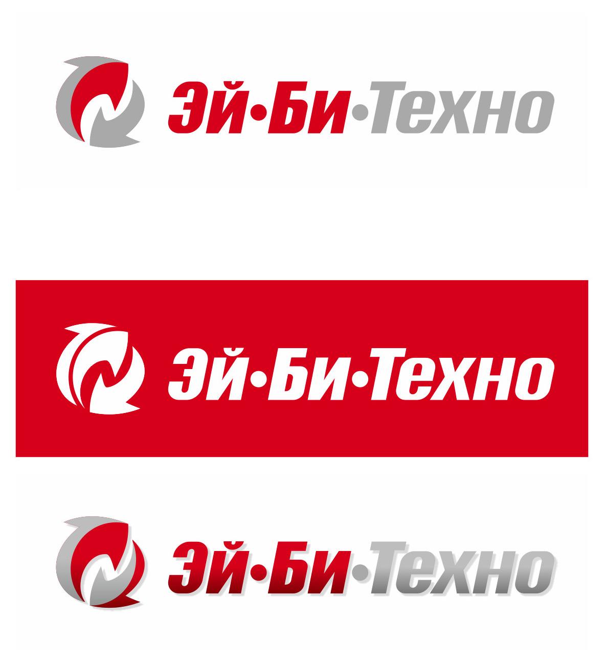 Разработка логотипа и фирменного стиля фото f_2275cd8549f544d4.jpg