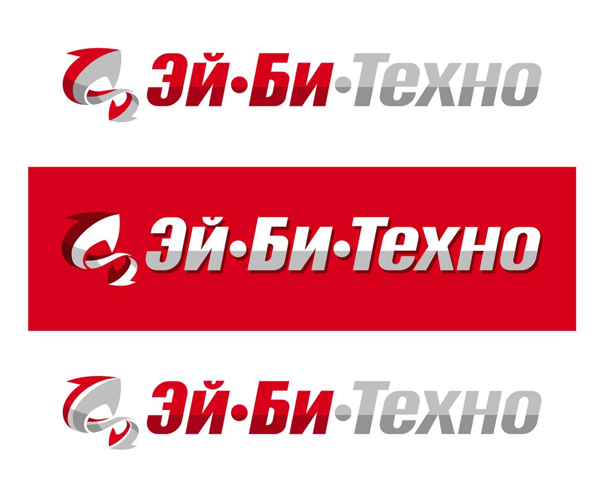 Разработка логотипа и фирменного стиля фото f_5055cd854b3797f8.jpg