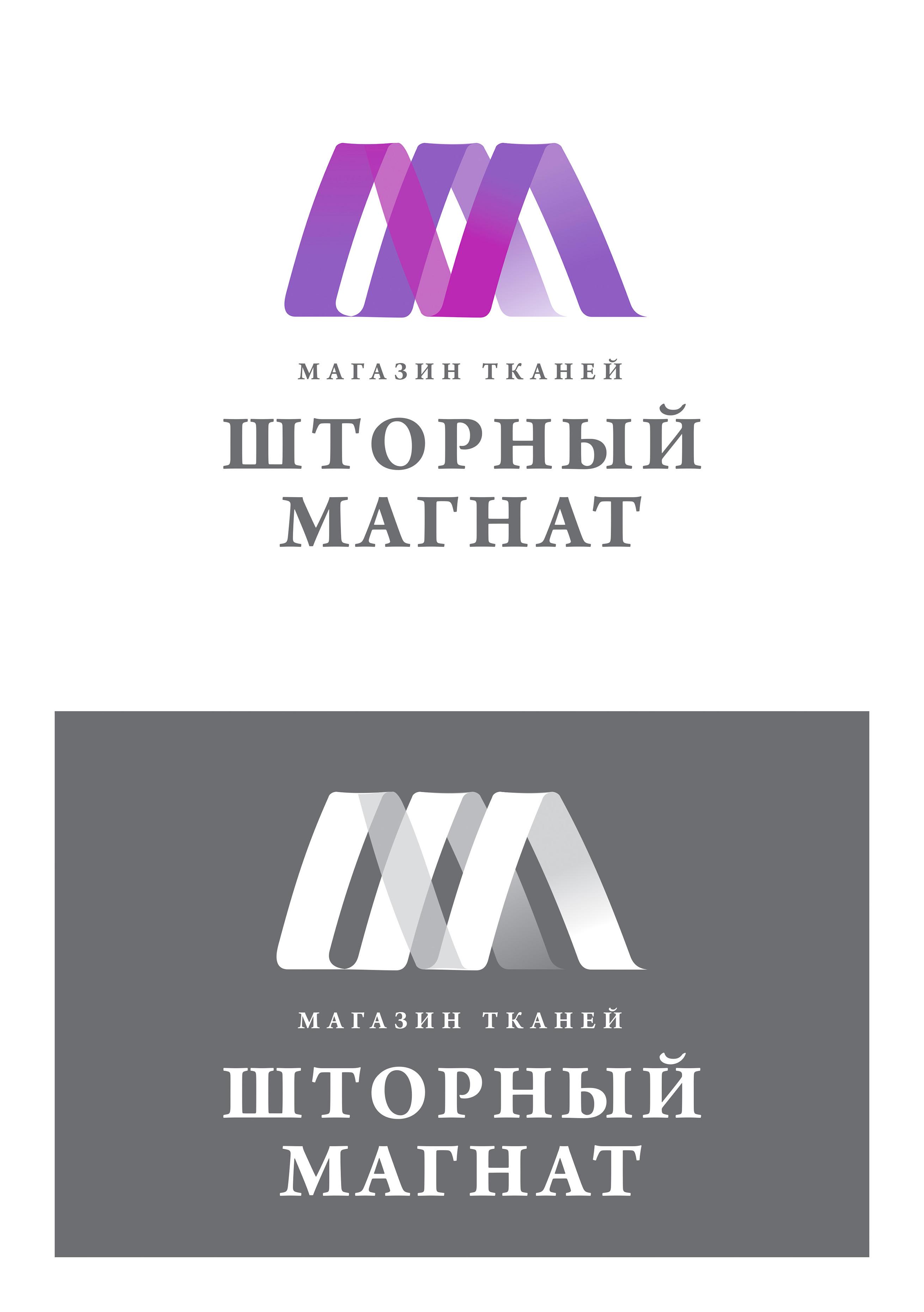 Логотип и фирменный стиль для магазина тканей. фото f_6545cd865c0ec913.jpg
