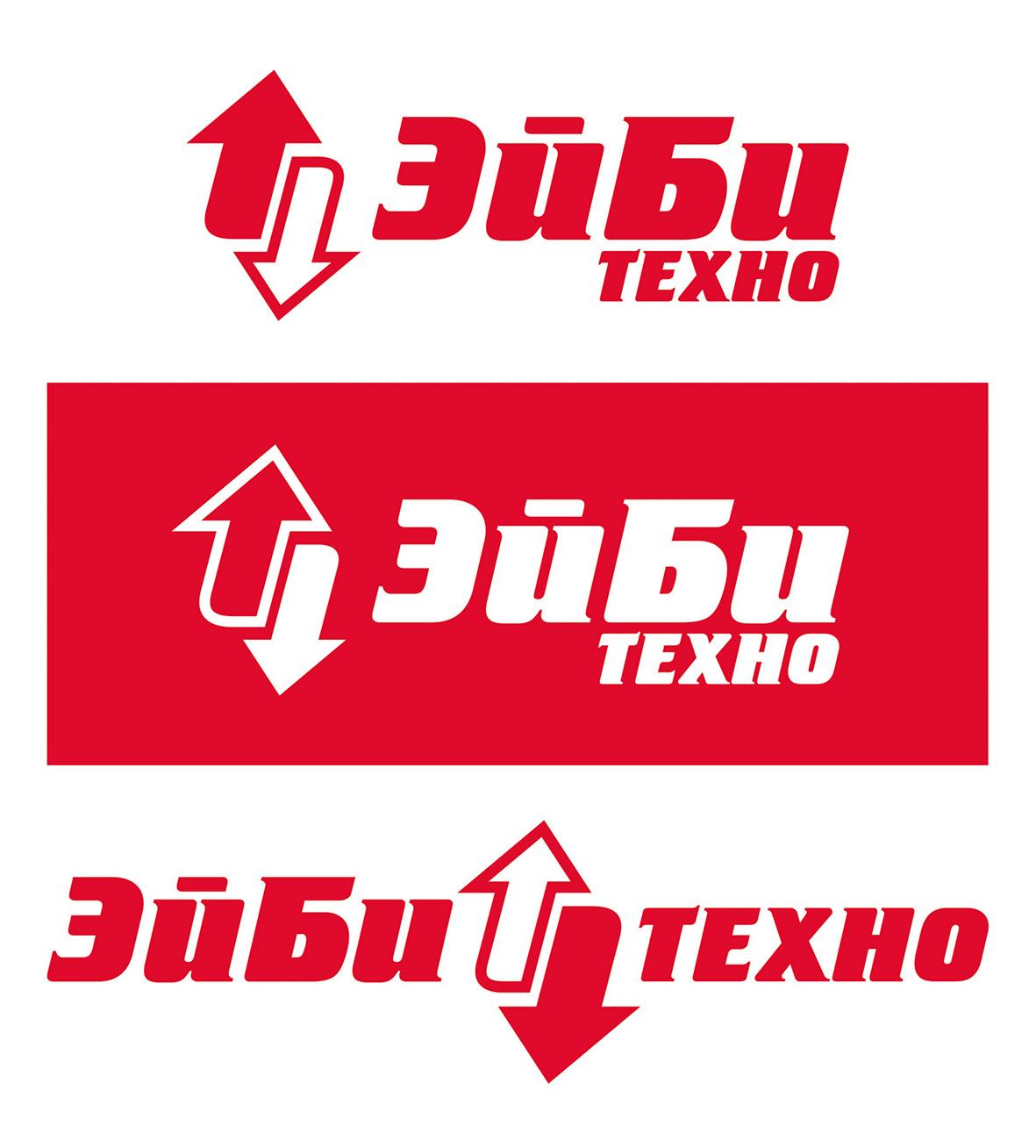 Разработка логотипа и фирменного стиля фото f_6695cd854a75e39f.jpg