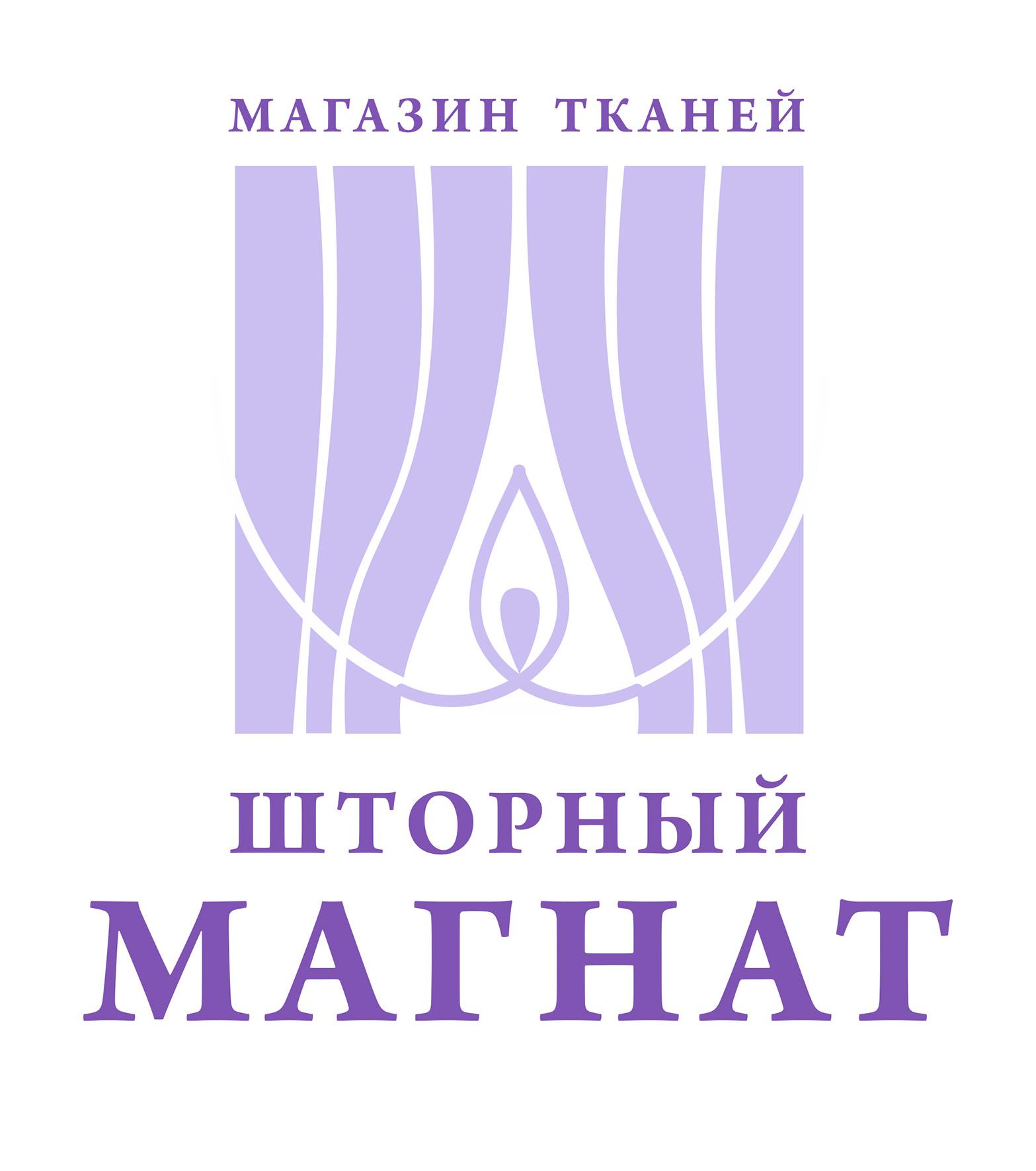 Логотип и фирменный стиль для магазина тканей. фото f_7335cd865a74cab2.jpg