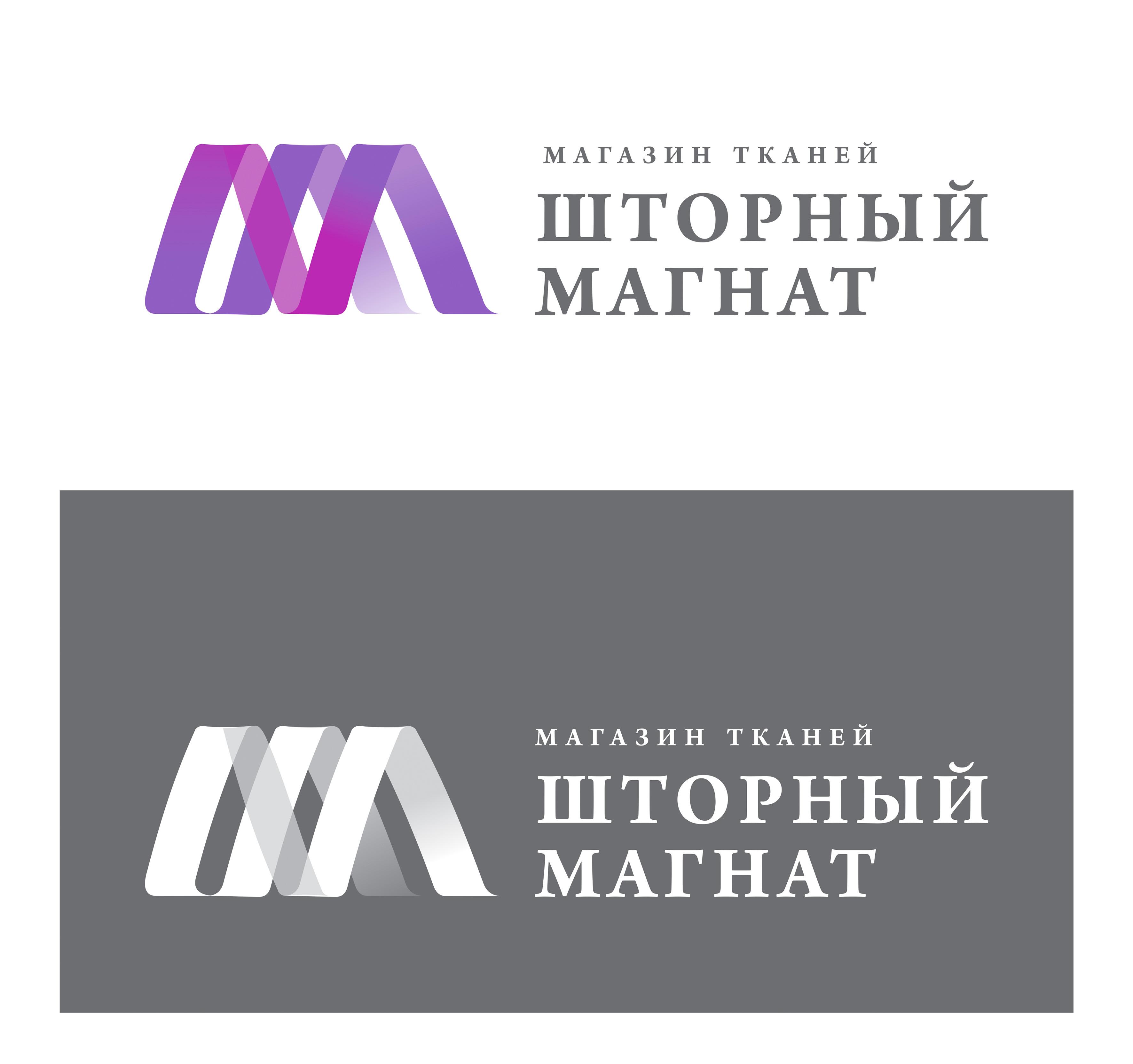 Логотип и фирменный стиль для магазина тканей. фото f_8175cd865bca5c26.jpg