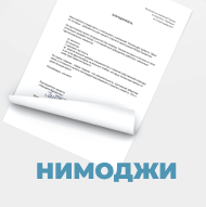 Отзыв NIMOJI SOFTWARE LIMITED