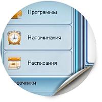 CRM (ЗАО Тимтренинг)