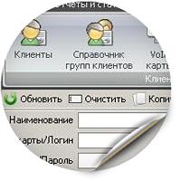 биллинг система для интернет-провайдеров