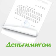 """Отзыв ООО """"МФК """"ДЕНЬГИМИГОМ"""""""