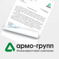 """Отзыв АО """"АРМО-ГРУПП"""""""