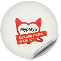 сайт знакомств netsv.ru