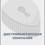 Аудит безопасности для дистрибьюторской компании