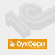 """Автоматизация учета для ООО """"Букбери"""""""