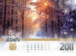 Календарь для крупной компании