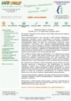 Дизайн сайта стомотологии