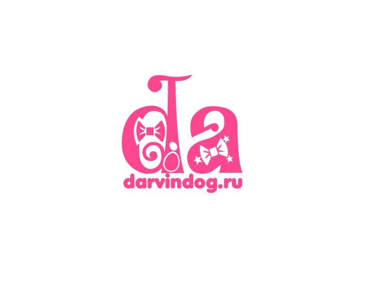 Создать логотип для интернет магазина одежды для собак фото f_1695650b4d128d44.jpg