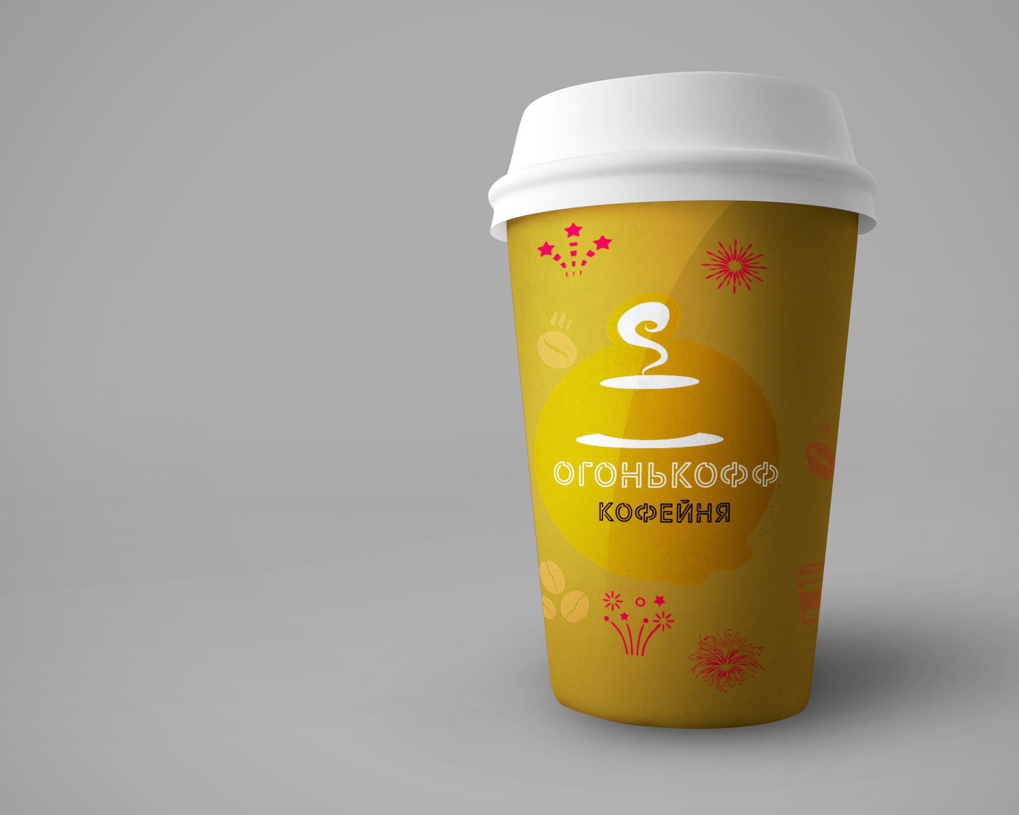 Название, цвета, логотип и дизайн оформления для сети кофеен фото f_7455ba64e4394ebd.jpg