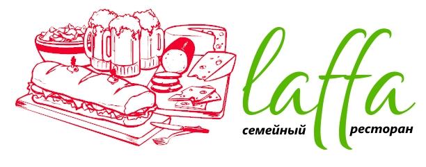 Нужно нарисовать логотип для семейного итальянского ресторан фото f_795554ce794cc682.jpg