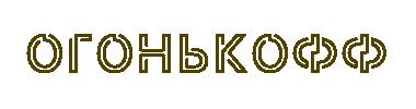 Название, цвета, логотип и дизайн оформления для сети кофеен фото f_8295ba53dbe5038b.png