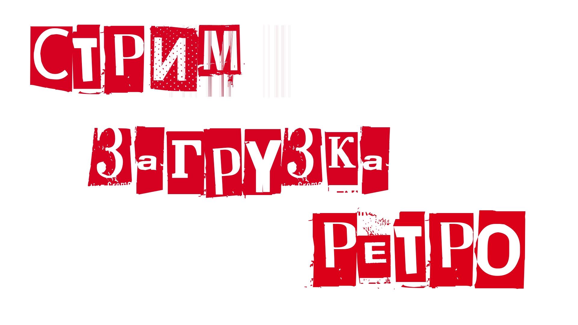 Создание концепции заставки и логотипа (телеканал) фото f_841566f2031988bc.jpg