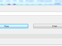 Обработка файлов и таблиц