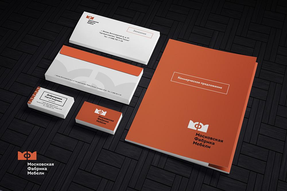 Разработать логотип для фабрики мебели фото f_21259b7961ca6374.jpg