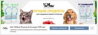 Vet Vittles Russia & Europe Official