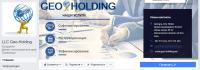 LLC Geo-Holding
