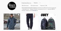 blacksides.ru