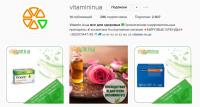 Vitamin.in.ua Все для здоровья