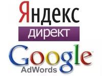 Реклама в Директ + РСЯ + Адвордс + КМС с юридической гарантией клиентов