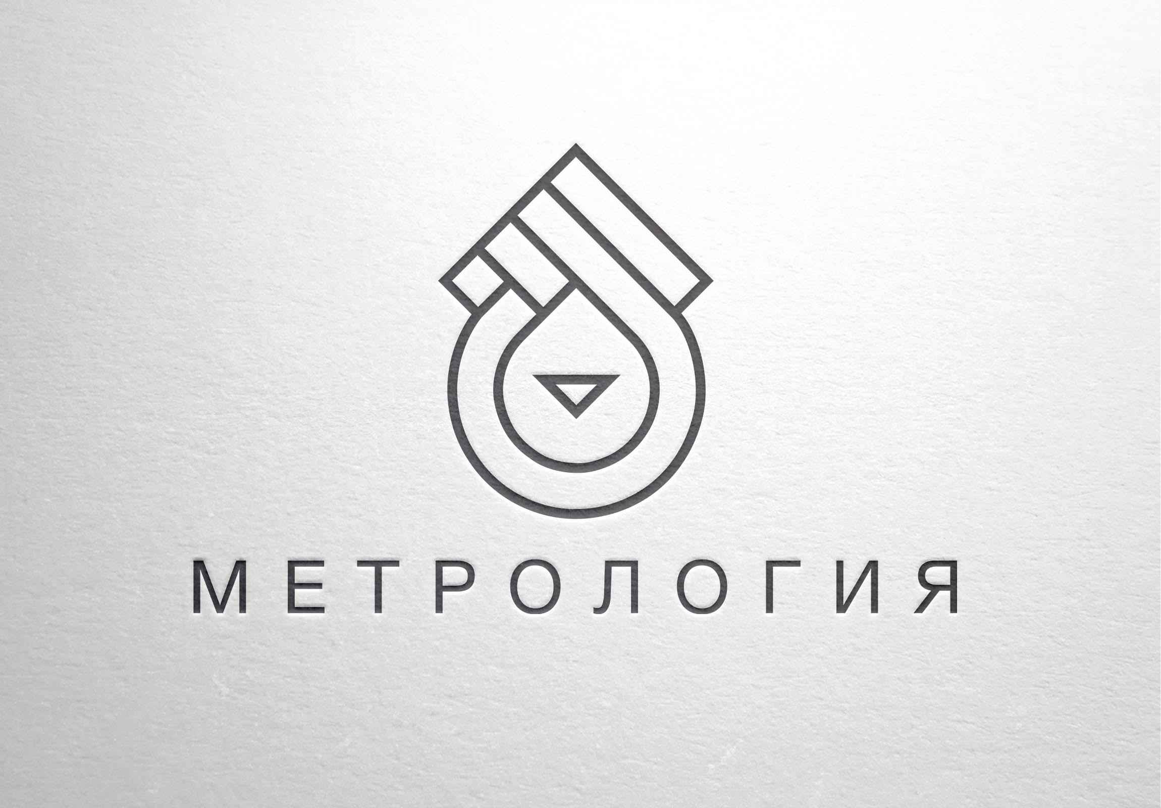 Разработать логотип, визитку, фирменный бланк. фото f_05758f8c7e7b41cc.jpg