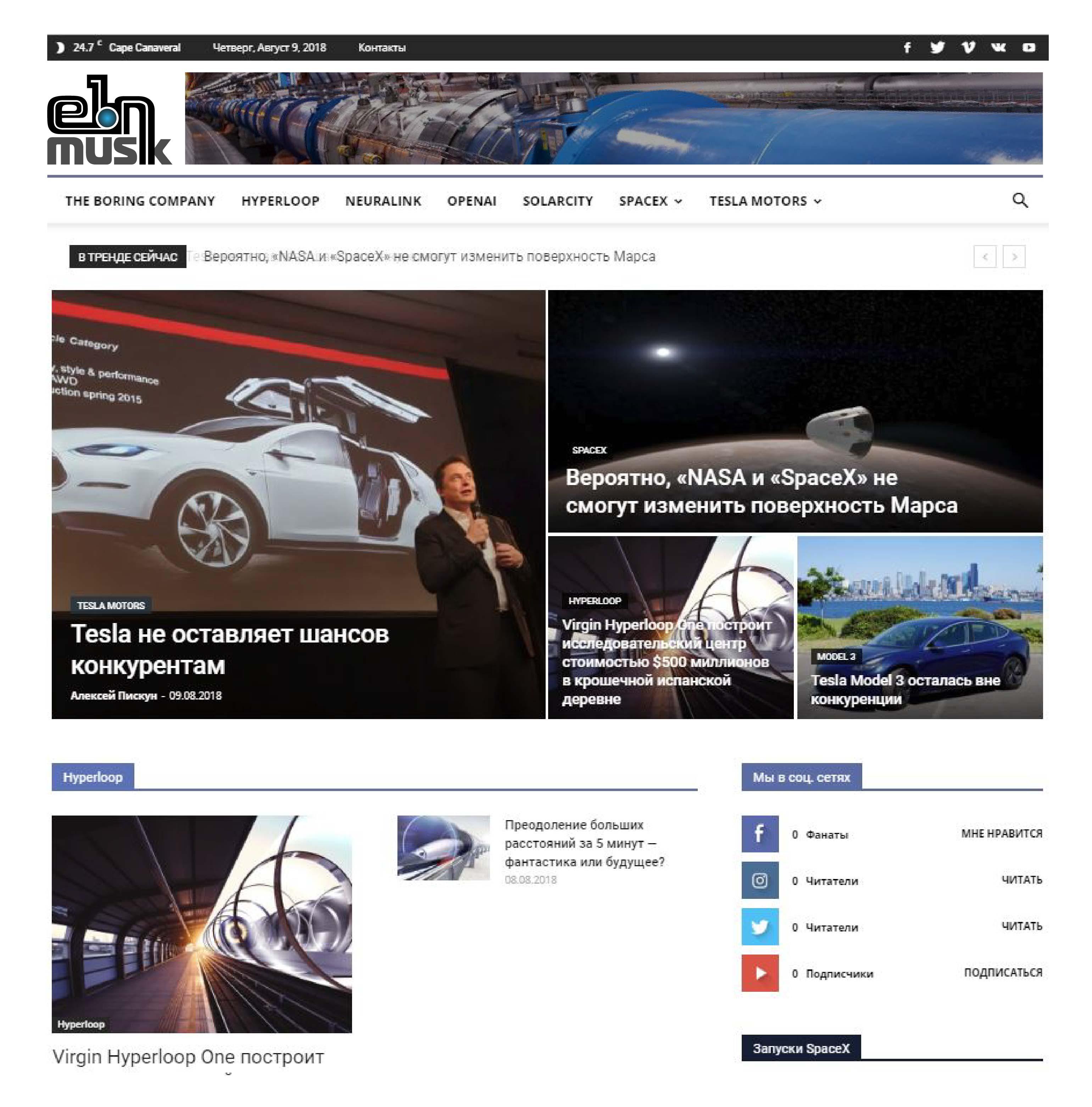 Логотип для новостного сайта  фото f_3205b6c69a593759.jpg