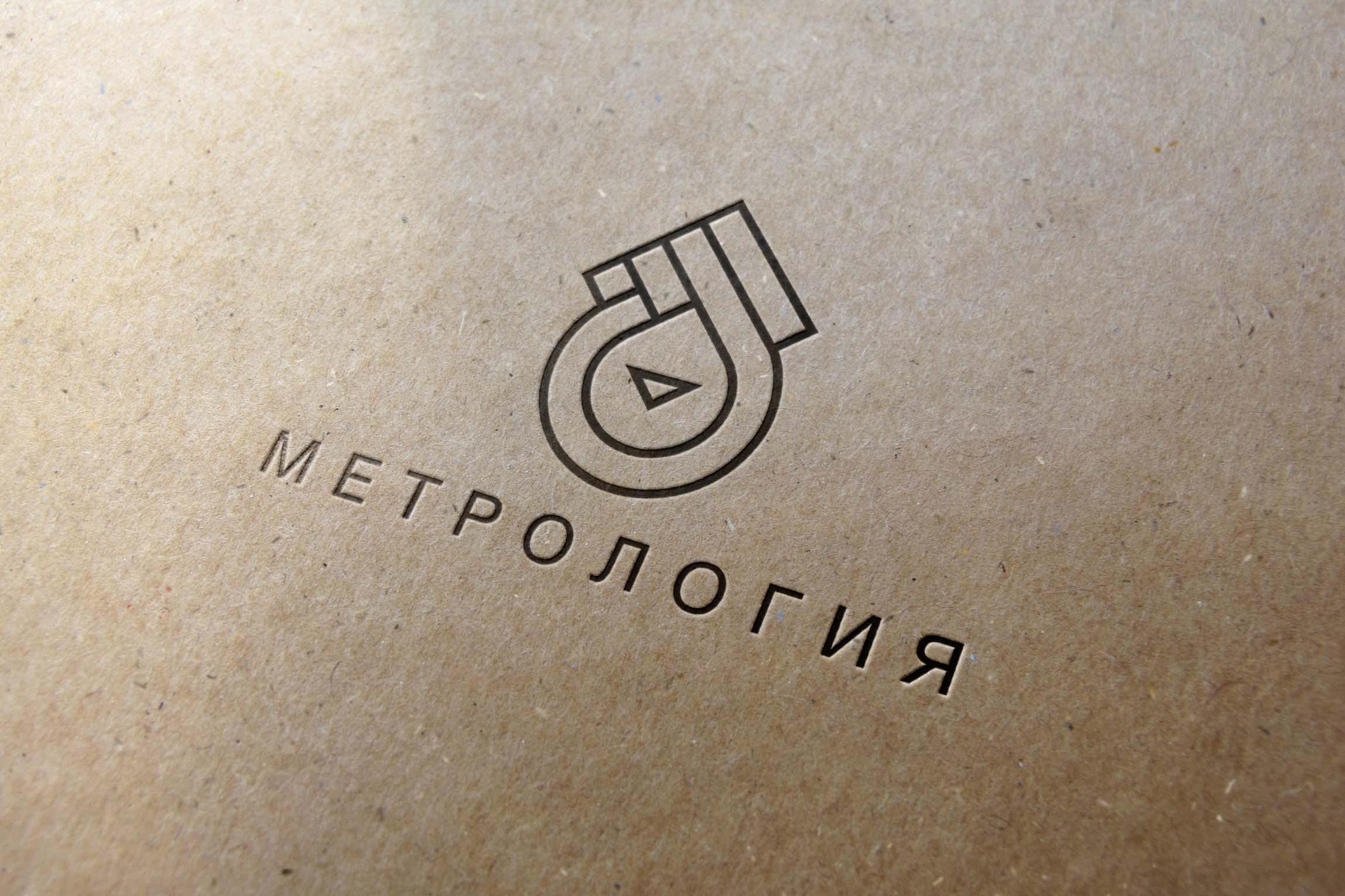 Разработать логотип, визитку, фирменный бланк. фото f_41658f8c7f63a168.jpg