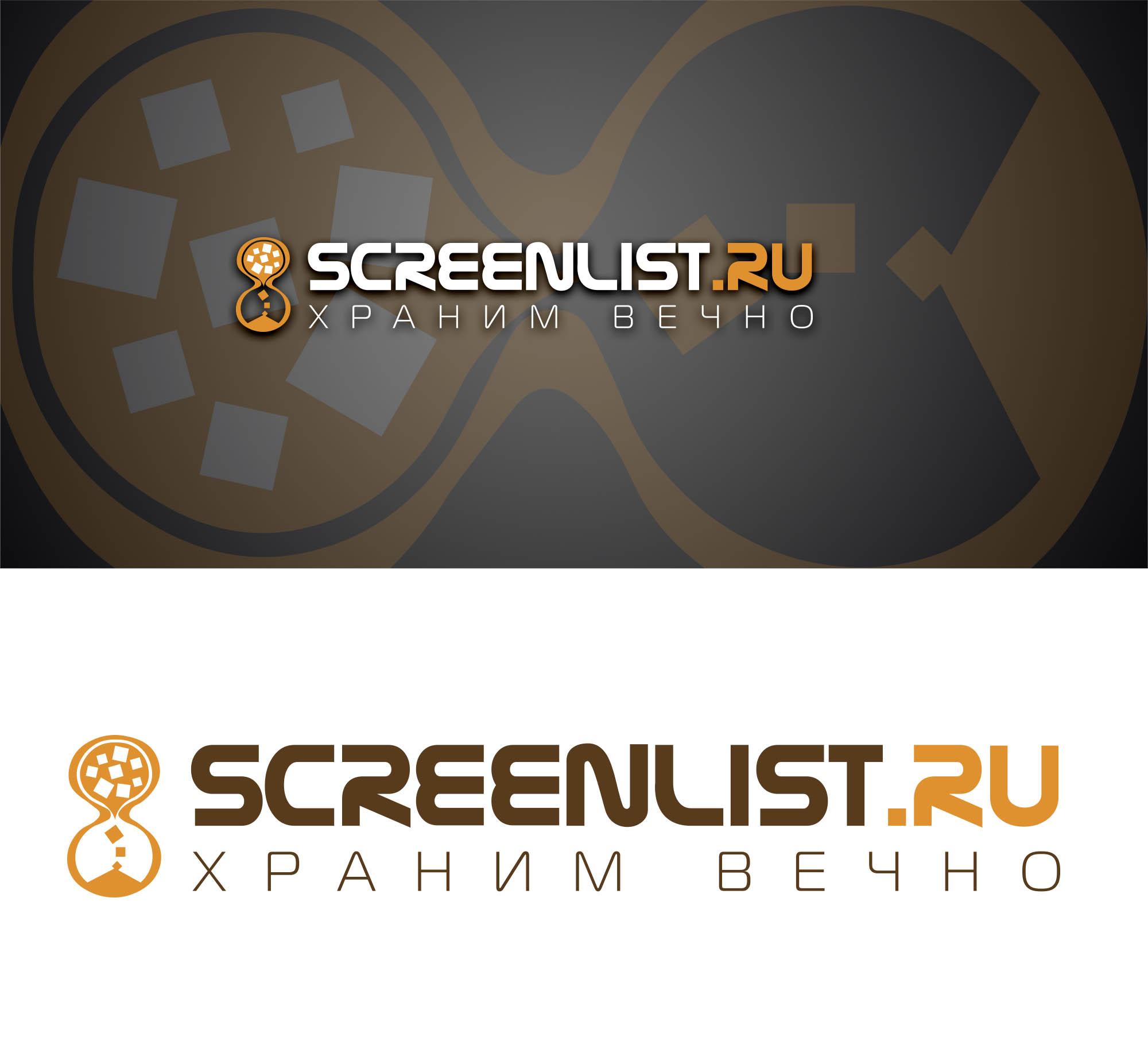 Безлимитный фотохостинг ScreenList.ru требует новый дизайн фото f_53859c1256b7c35f.jpg