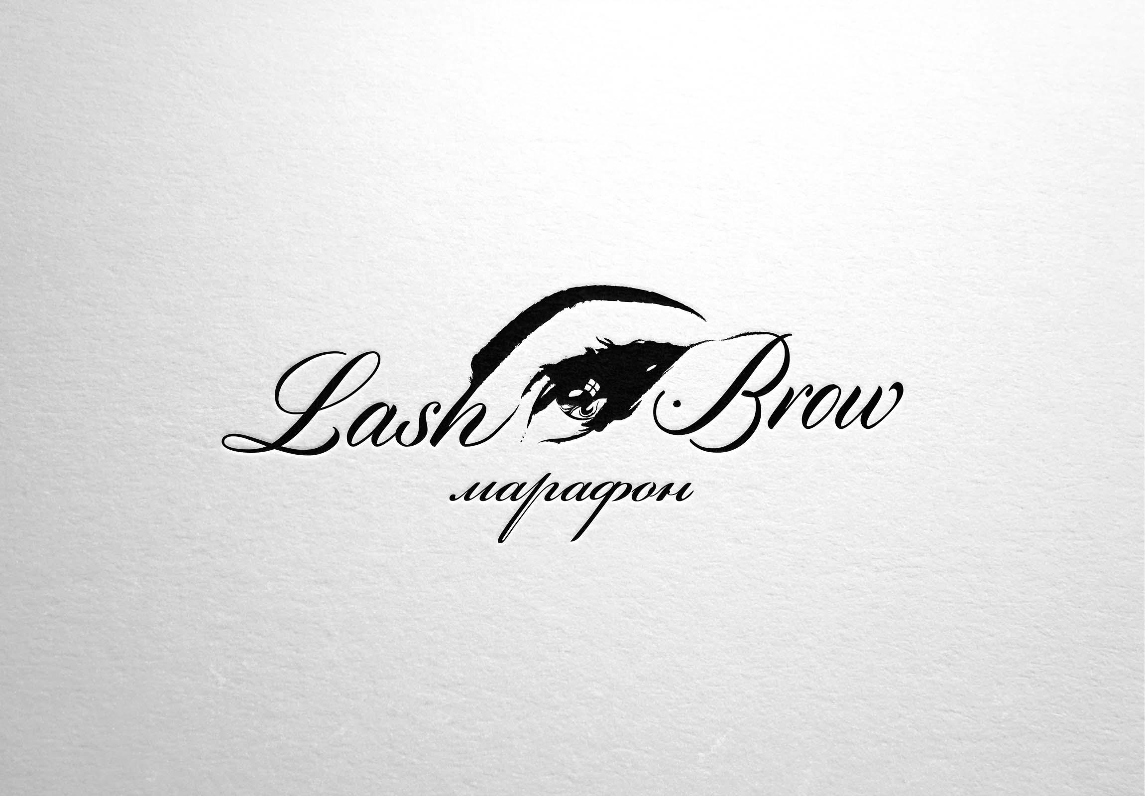 "Создание логотипа мероприятия ""Марафон Lash&Brow"" фото f_55558f76545d2bd5.jpg"