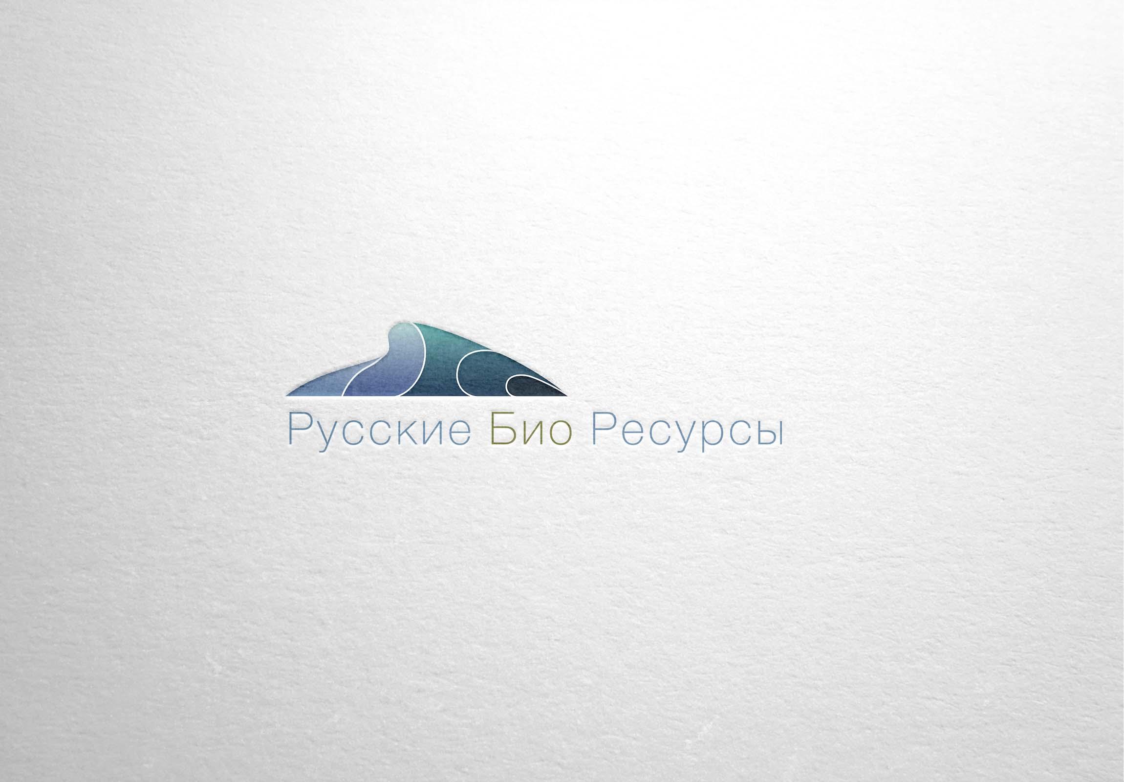Разработка логотипа для компании «Русские Био Ресурсы» фото f_56158f8af219e876.jpg