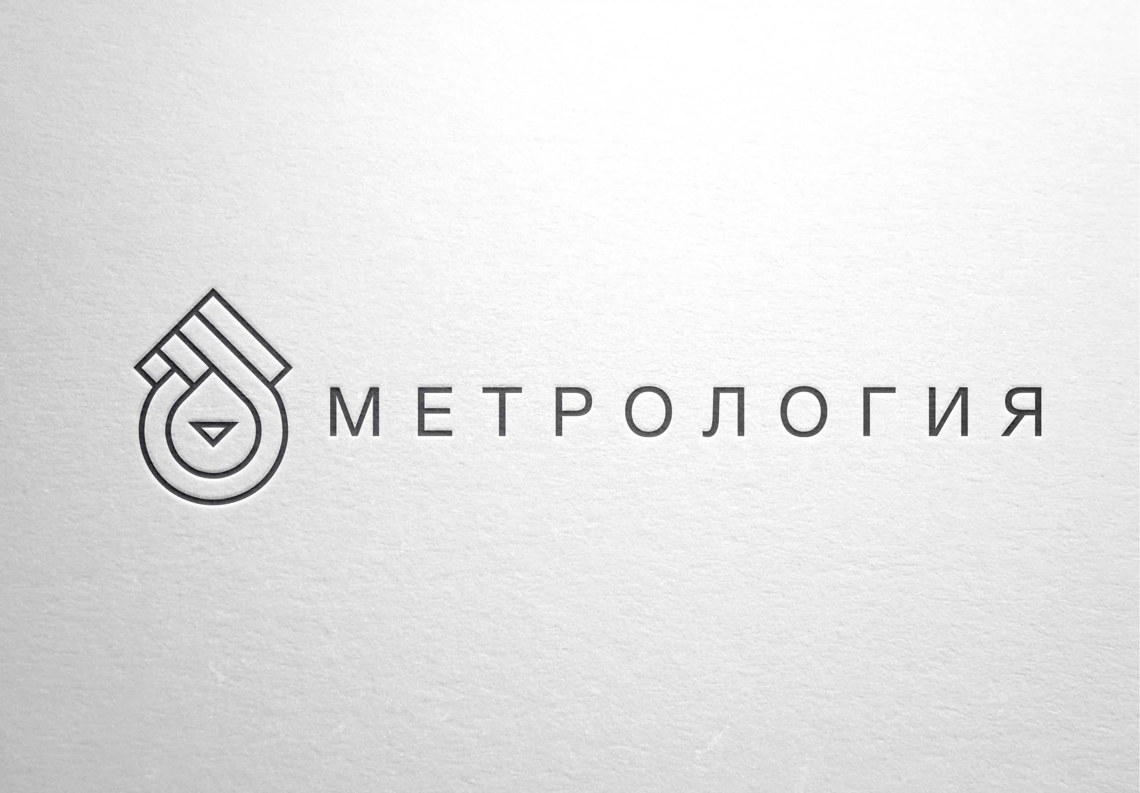 Разработать логотип, визитку, фирменный бланк. фото f_57958f8c7fcb289e.jpg