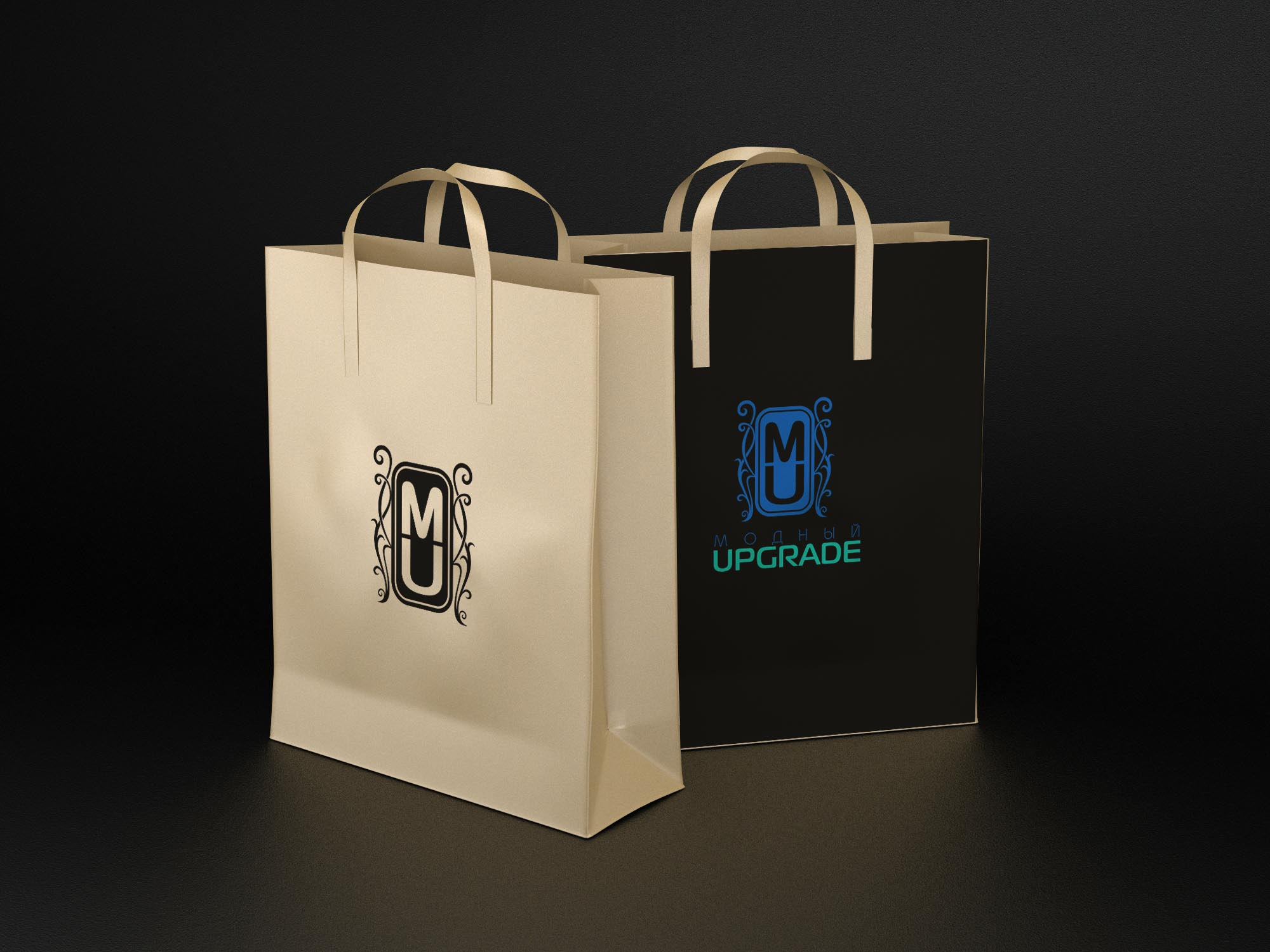"Логотип интернет магазина ""Модный UPGRADE"" фото f_6025943ddb625801.jpg"
