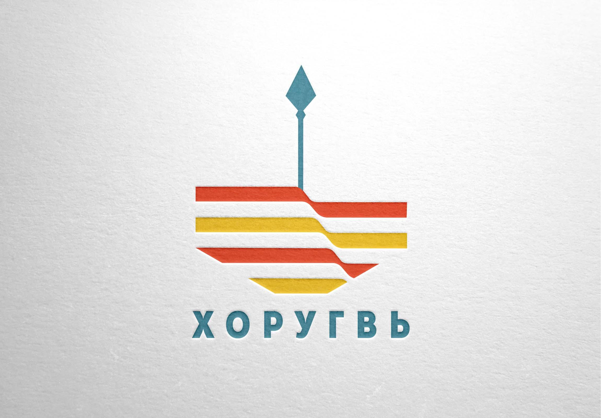 Разработка названия бренда + логотип фото f_72658ff29f8a4f57.jpg